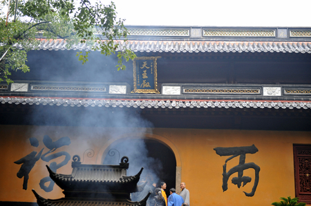 Mount Putuo law, Rain King Palace