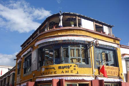 Makye Amy, Barkhor Street, Lhasa Editorial