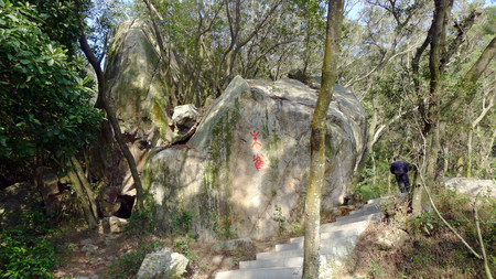 Chinese characters carved on the rock 免版税图像