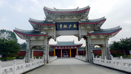 Entrance to southern Shaolin temple 新闻类图片