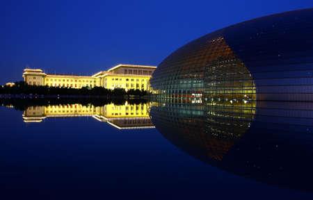 China's National Grand Theater 版權商用圖片 - 4297964