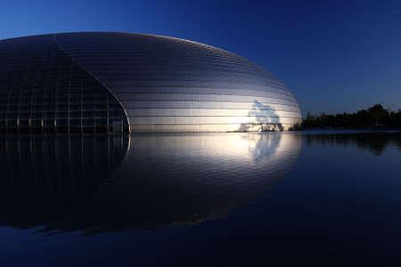 China's National Grand Theater  Stock Photo - 4297963