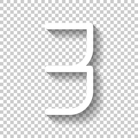 Number 3, numeral, three. White icon with shadow on transparent background