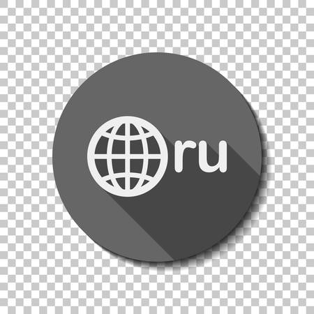 domain of Russia, globe and ru. White flat icon with long shadow in circle on transparent background. Badge or sticker style Ilustração