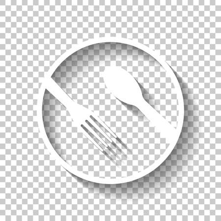 food tools. fork and spoon. White icon with shadow on transparent background Illustration