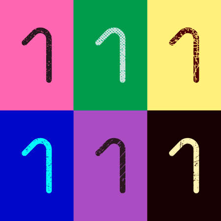 Number one, numeral, simple letter. Pop art style. Scratched icons on 6 colour backgrounds. Seamless pattern