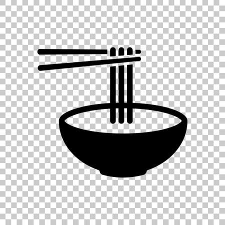 Noodles in bowl and chopstick, soup ramen, asian food, france pasta. Icon of kitchen. Black symbol on transparent background Illustration