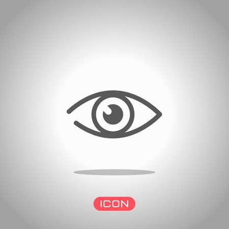 simple eye icon. Icon under spotlight. Gray background
