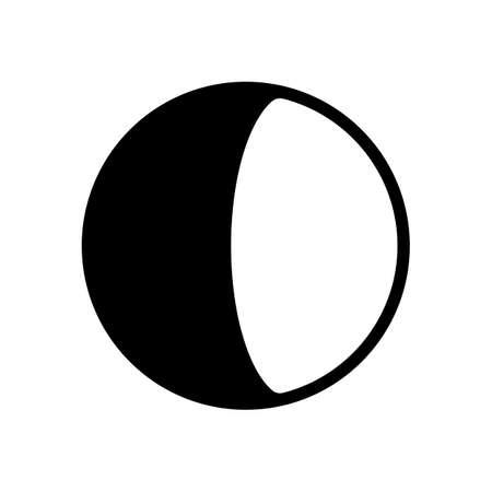 Simple moon, astronomy . Black icon on white background