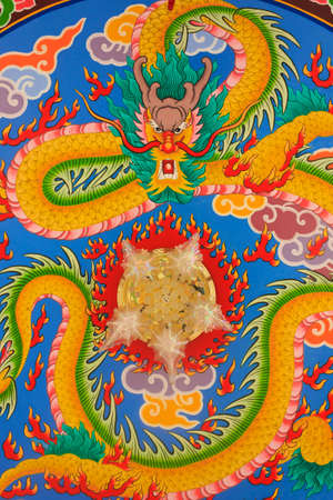 The chinese dragon wall paintings photo