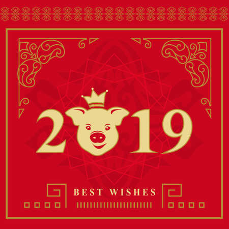 The year of the pig 2019. Greeting card with funny pig with a crown. The inscription Best wishes. Chinese new year. Art design on red background for flyers, booklets, invitations. Vector illustration