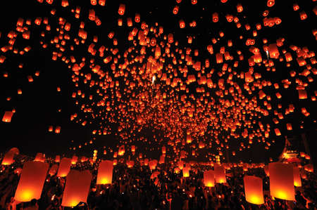 Floating lamp in Chiangmai, Thailand photo