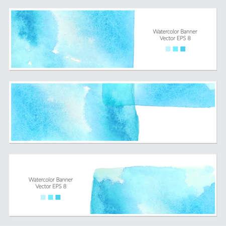 ベクトル。あなたのデザインのカラフルな水彩背景のセットです。