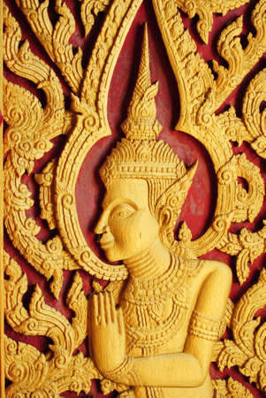 Thai carved photo