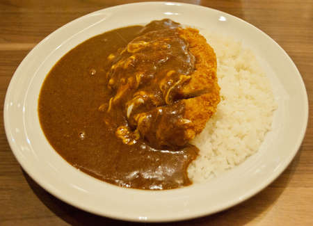 japanese cookery: japanese curry rice Stock Photo