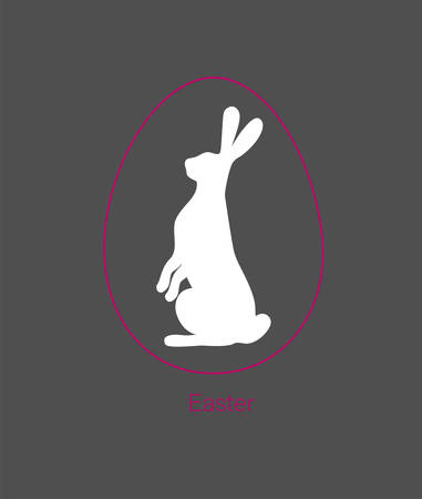 Easter card concept, white hare inside the pink egg, 向量圖像