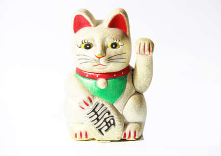 lucky charm: Lucky cat on white background