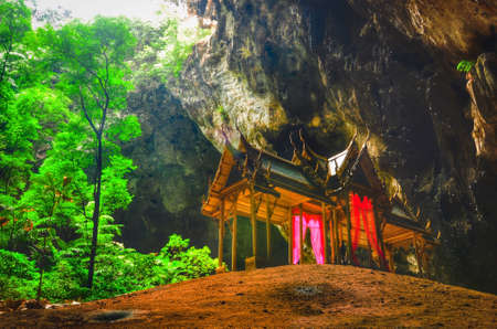 phraya: Phraya Nakhon Cueva Foto de archivo