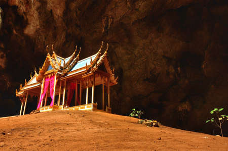 phraya: Phraya Nakhon Cave
