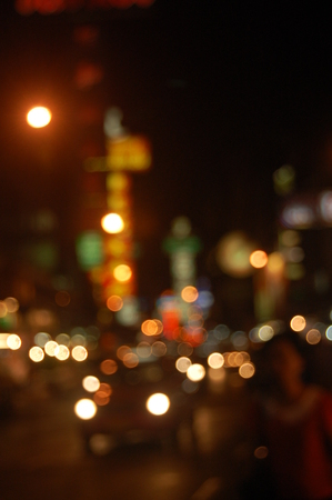 stoplights: Blurry City Traffic Lights and Bokeh in the Night
