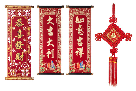 Chinese New Year couplets, decorate elements for Chinese new year. Translation: Happy New Year, Gong Xi Fai Chai