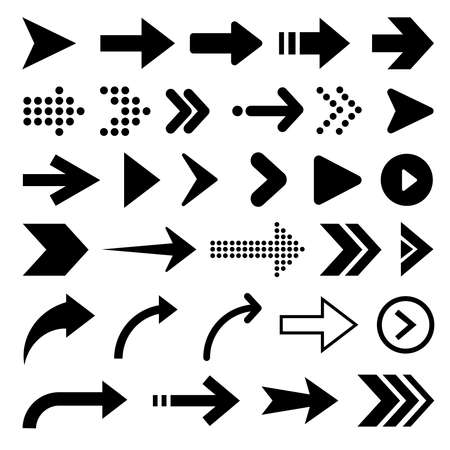 Set of different arrows isolated on white background Ilustrace