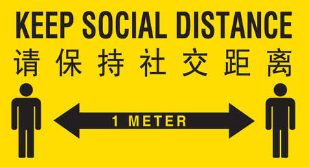 Vector of social distance sign in yellow background. Chinese word translated : keep social distance.