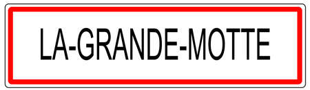 フランスのラ グランデ モット市トラフィック サイン イラスト