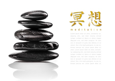 Decorative Wellness Card with the word Meditation in chinese Letters for wellbeing articles or concepts photo