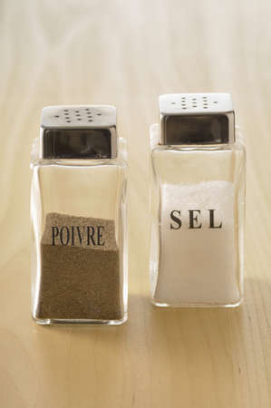 Salt and pepper pot Stock Photo - 15987688