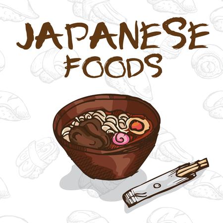 Japan food Ramen noodle