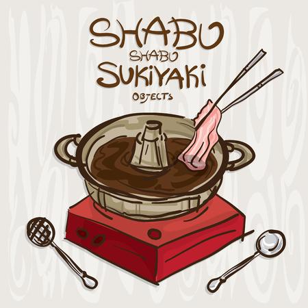 Shabu sukiyaki Objekte Standard-Bild - 76574009