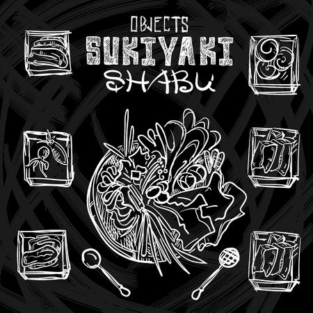 prawns: sukiyaki shabu objects graphic drawing Illustration