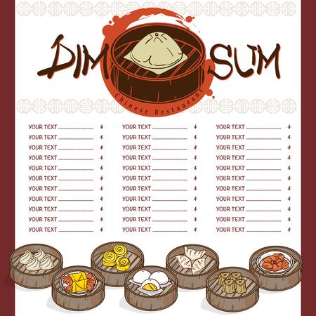 Menu dim sum Chinese food restaurant template design Stock Vector - 89675008