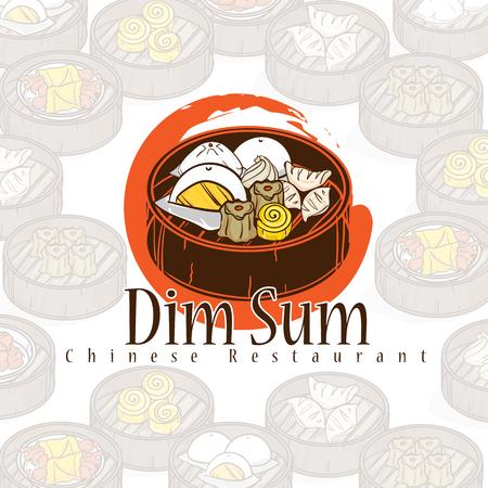 menu dim sum chinese food restaurant template design Stock Vector - 89953815