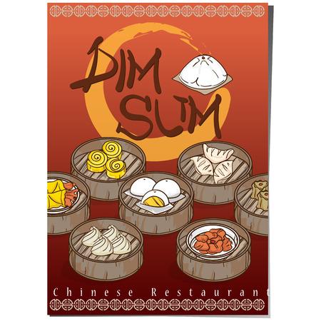 A vector illustration of dim sum chinese food restaurant menu template design