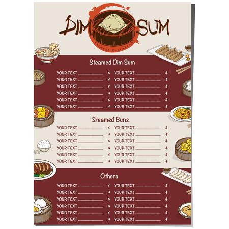 Chinese food restaurant dim sum menu concept template design. Stock Vector - 90009412