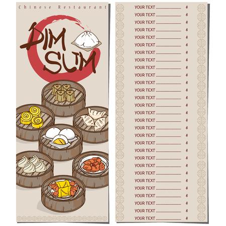 Menu dim sum chinese food restaurant template design Illustration
