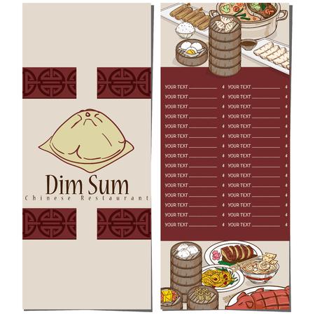 Menu dim sum chinese food restaurant template design Stock Vector - 90278358