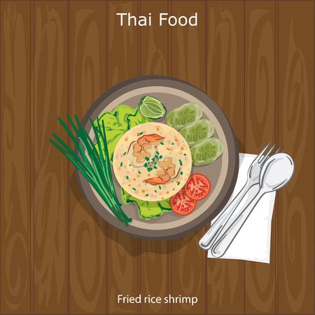 thai food Fried rice shrimp Stock Vector - 95365673