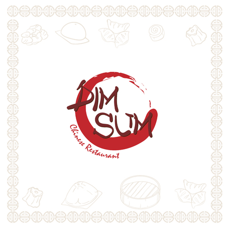 dim sum chinese restaurant food logo symbol graphic Ilustrace