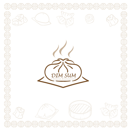 dim sum chinese restaurant food logo symbol graphic Stock Vector - 117831747