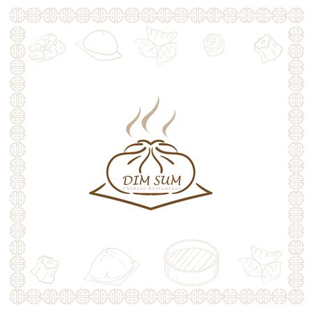 dim sum restaurant chinois nourriture logo symbole graphique Logo