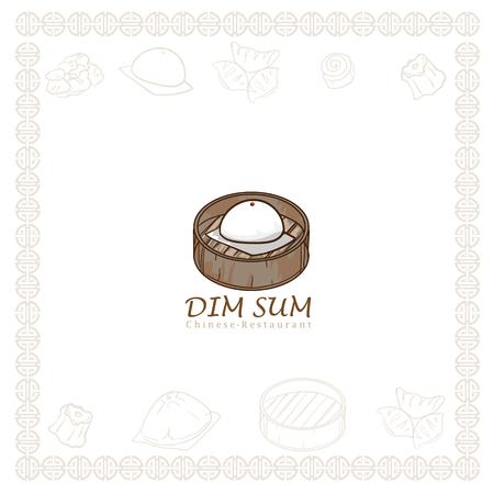 dim sum chinese restaurant food logo symbol graphic Stock Vector - 117831748
