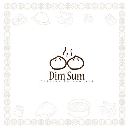 dim sum chinese restaurant food logo symbol graphic Stock Vector - 117831750