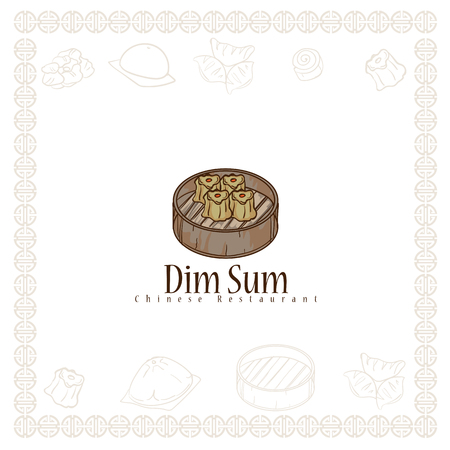 dim sum chinese restaurant food logo symbol graphic Stock Vector - 117831751