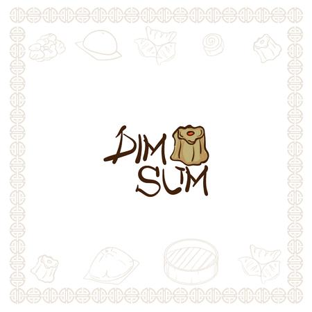 dim sum chinese restaurant food logo symbol graphic Stock Vector - 117831752