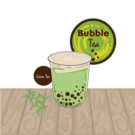 bubble tea graphic cup