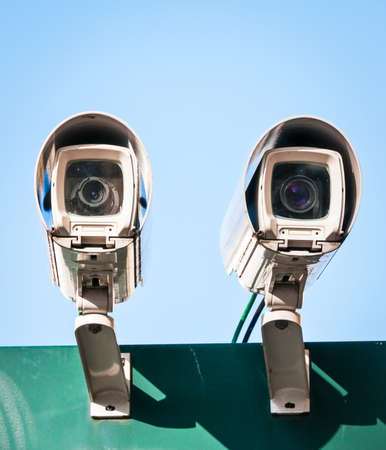 modern security camera - close-up Stock Photo - 17086751