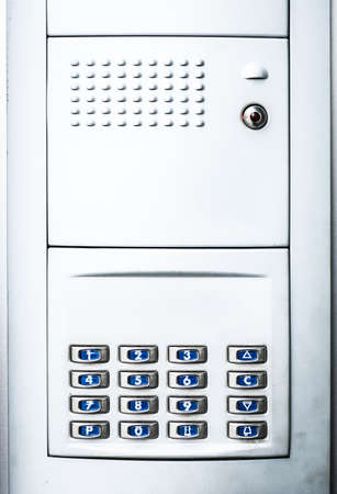 closeup of a modern keypad Stock Photo - 17596741